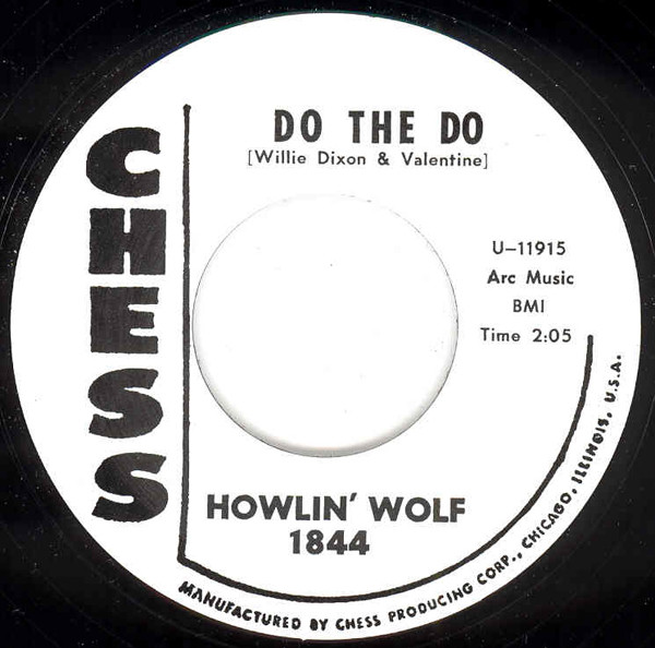 Just Like I Treat You - Do The Do 7inch, 45rpm