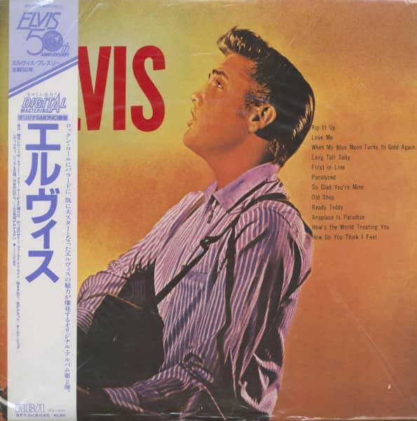 Elvis - Elvis 50th Anniversary Edition (LP)