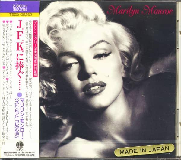 J.F.K. To Dedicate - Best Hit Collection (CD, Japan)