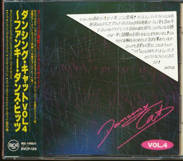 Dancing Cat Vol.4 (CD, Japan)