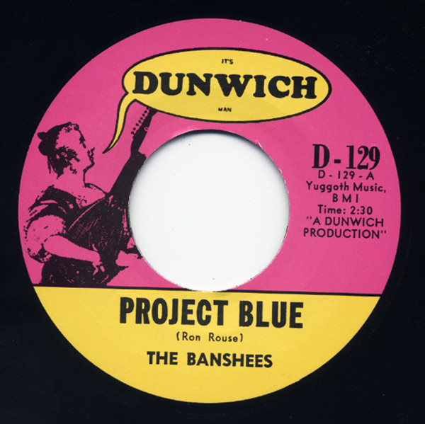 Project Blue - Free 7inch, 45rpm