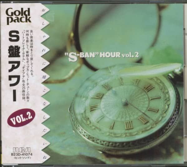 'S-Ban' Hour, Vol.2 (CD, Japan)