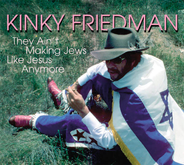 They Ain't Making Jews Like Jesus Anymore (CD)
