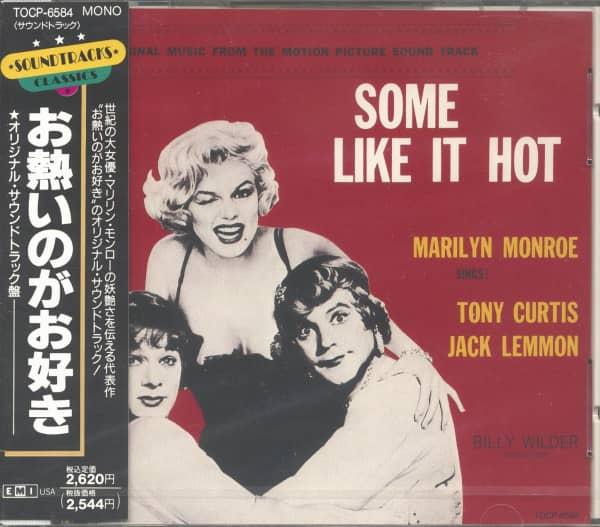 Some Like It Hot - Original Soundtrack (CD, Japan)