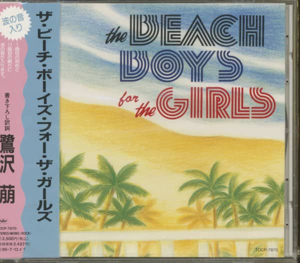 The Beach Boys For The Girls (CD)