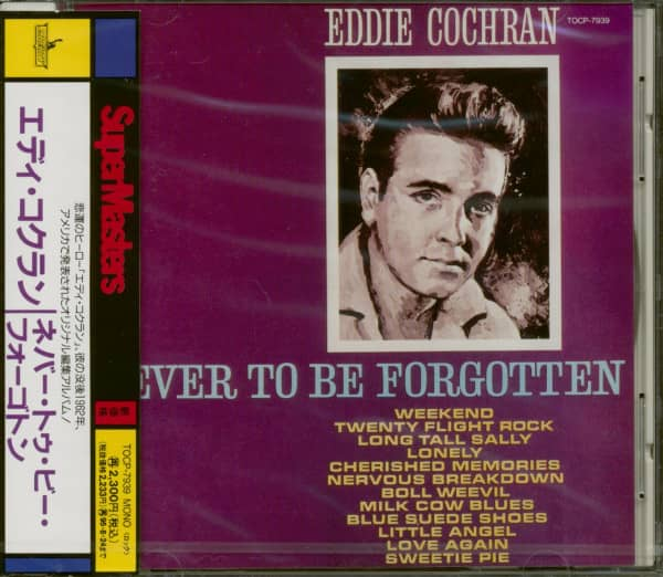 Never To Be Forgotten (CD, Japan)