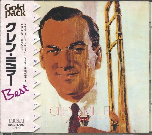 Goldpack - Best (CD, Japan)