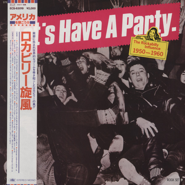 Let's Have A Party- Rockabilly Influence (Japan Vinyl-LP)