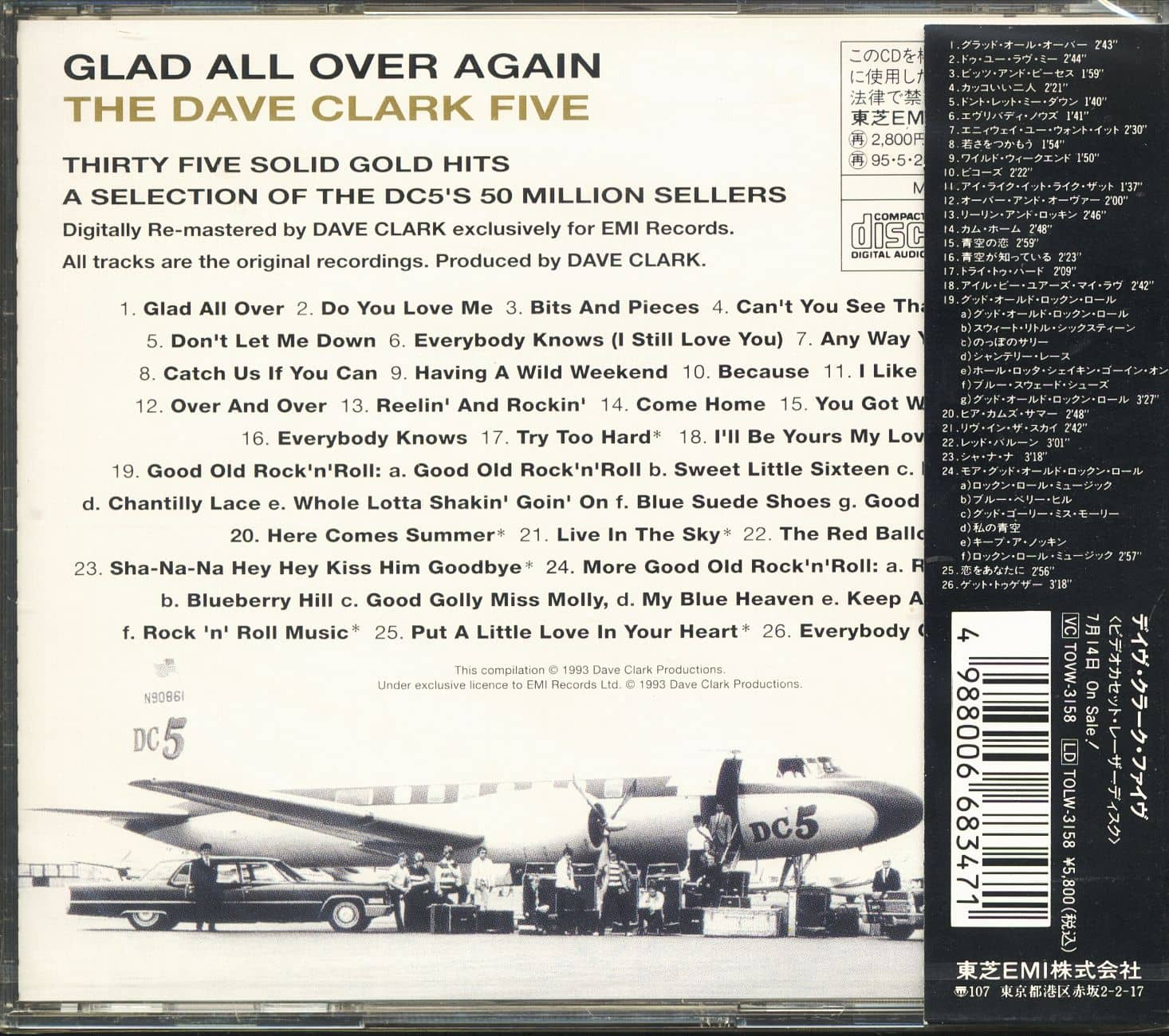 the dave clark five glad all over again (cd, japan)