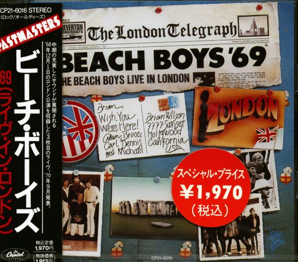 '69 Live In London (CD Japan)