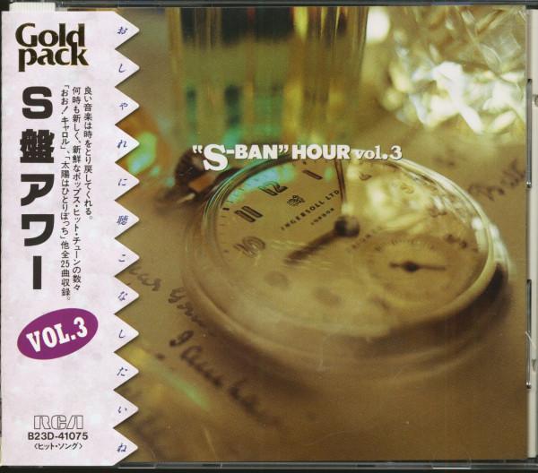 'S-Ban' Hour, Vol.3 (CD, Japan)