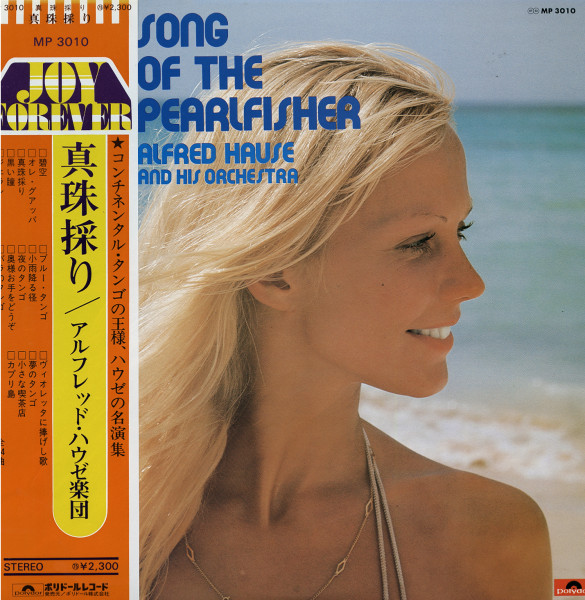 Song Of The Pearlfishers - Stereo