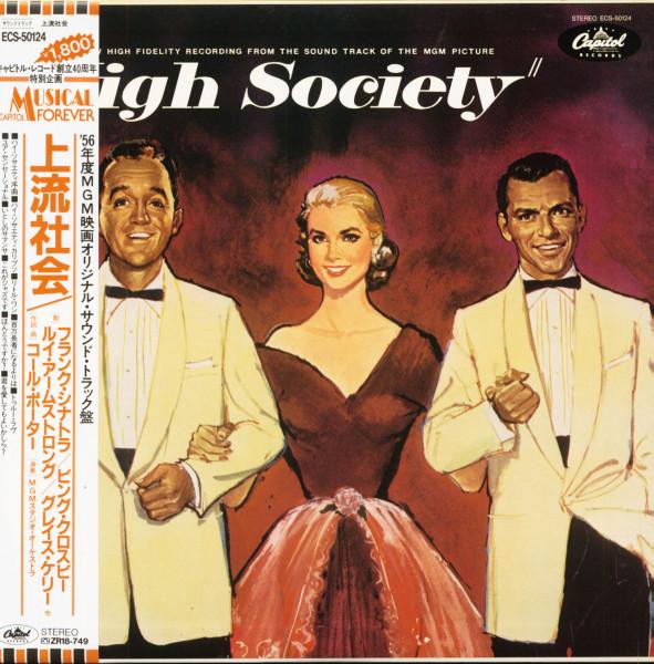 High Society - Original Soundtrack (LP, Japan)