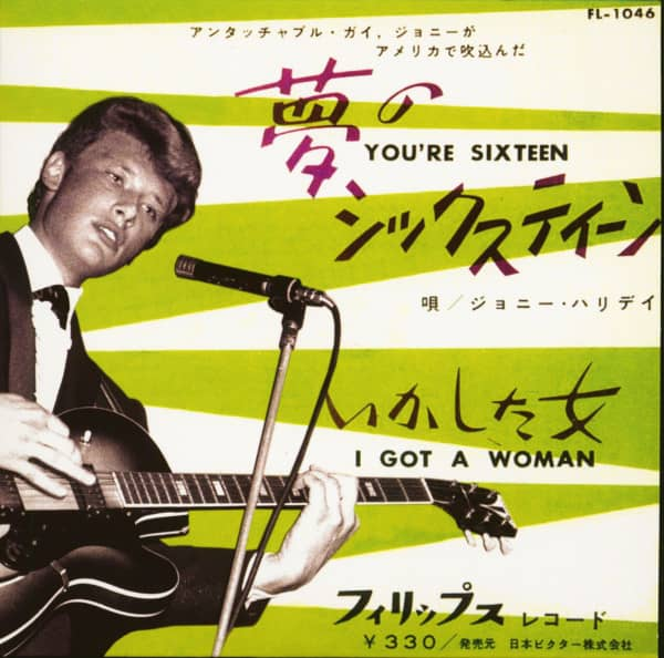 You're Sixteen (7inch, EP, 45rpm, PS, SC, Green Vinyl, Ltd.)