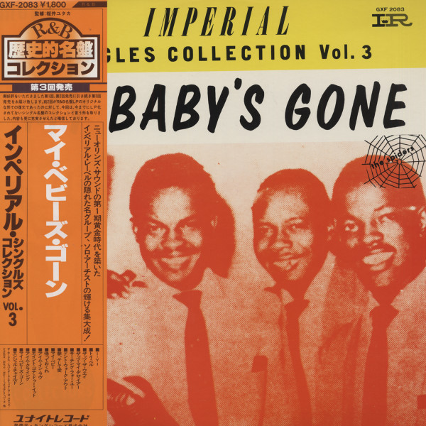 My Baby's Gone - Imperial Singles Collection Vol. 3 (Japan Vinyl-LP)