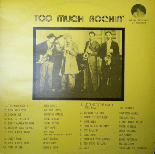 Too Much Rockin' (LP)
