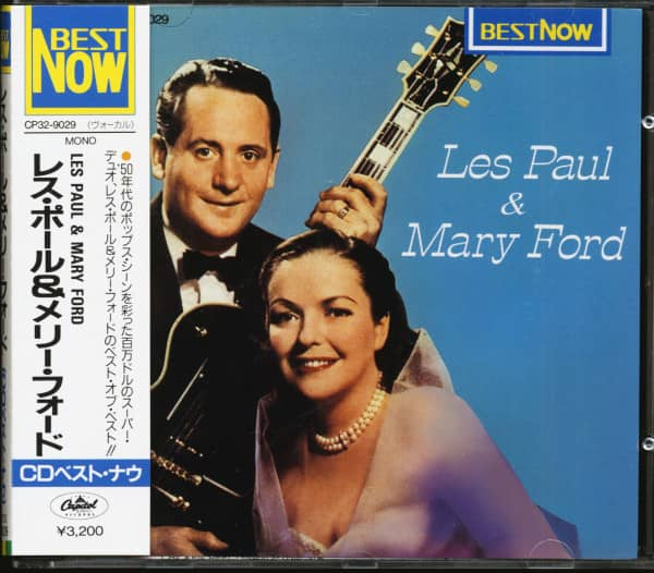 Best Now - Les Paul & Mary Ford (CD, Japan)