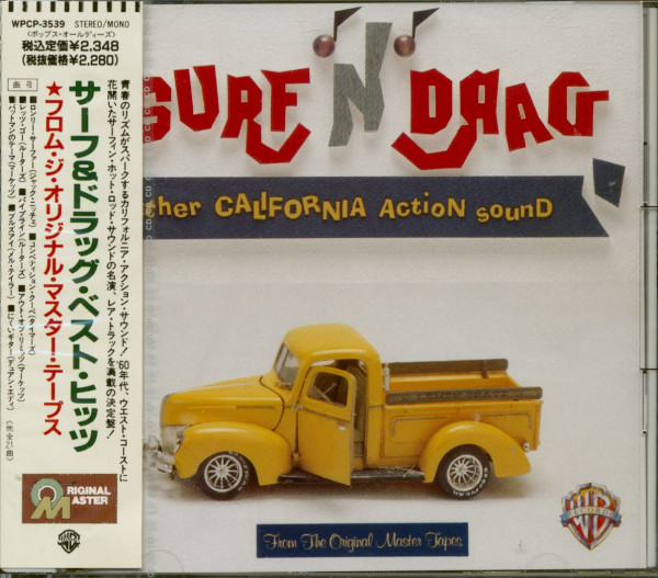 Surf 'n' Drag And Other California Action Sound (CD Japan)