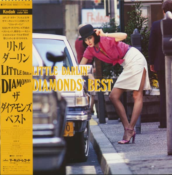 Little Darlin' - The Diamonds' Best (LP, Japan)