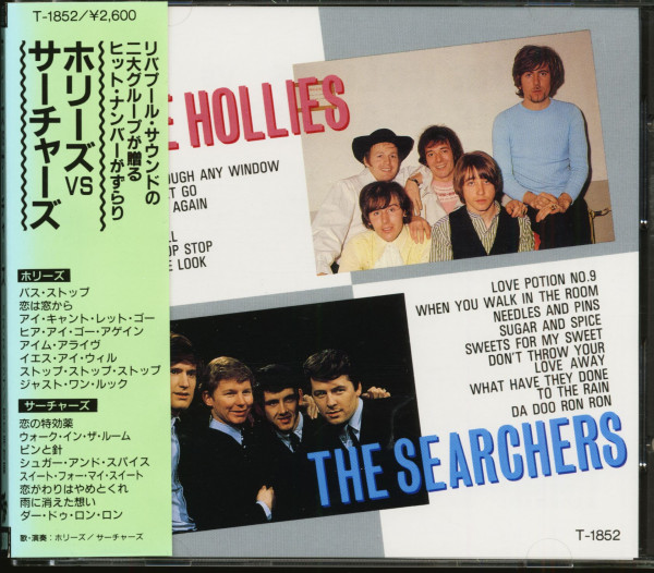 The Hollies vs. The Searchers (CD, Japan)