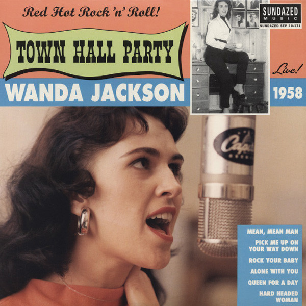 Live At Town Hall Party 10'Vinyl