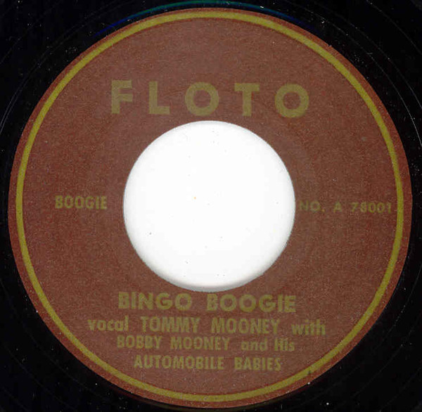 Bingo Boogie - That's My Baby 7inch, 45rpm