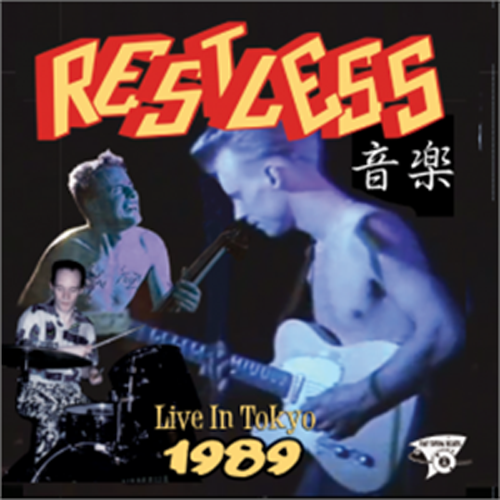 Restless - Live In Tokyo 1989