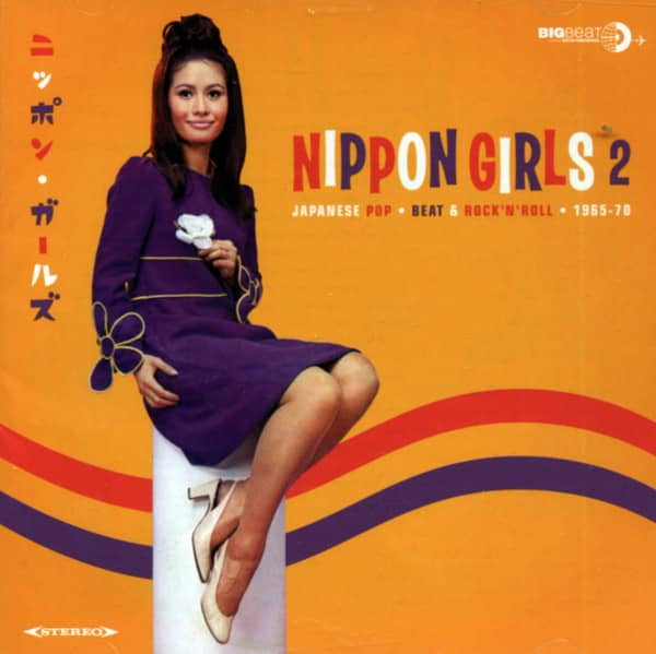 Nippon Girls 2 - Japanese Pop - Beat & Rock And Roll (1965-70)