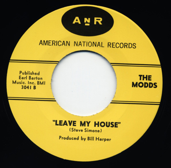 All The Time In The ... - Leave My House 7inch, 45rpm