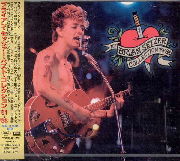 Collection 1981-88 (Japan)