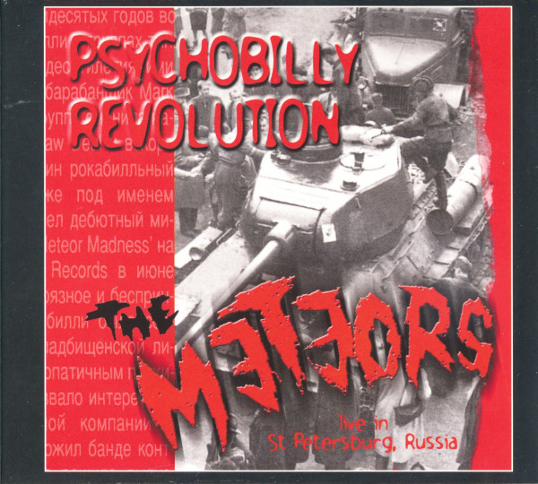 Psychobilly Revolution - Live In St. Petersburg, Russia (CD Digipak)
