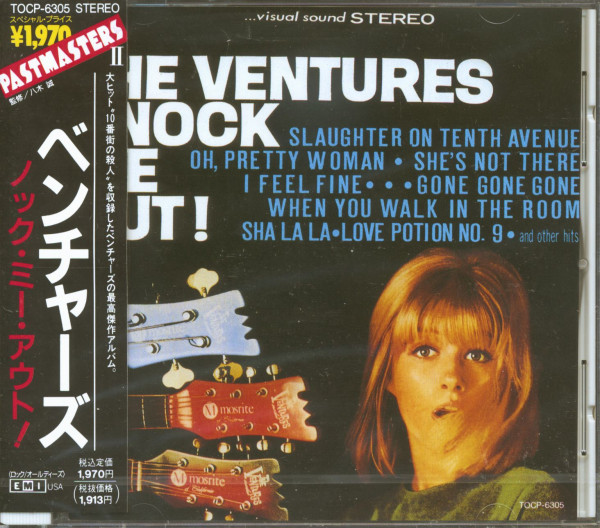 Knock Me Out (CD)