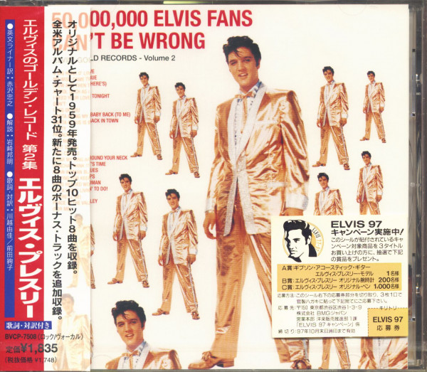 50.000.000 Elvis Fans Can't Be Wrong - Elvis' Gold Records Vol.2 - (CD, Japan)