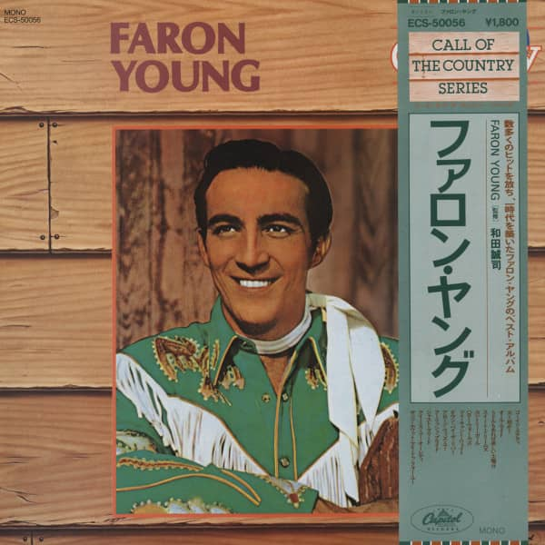 Call Of The Country - Faron Young (Japan Vinyl-LP)