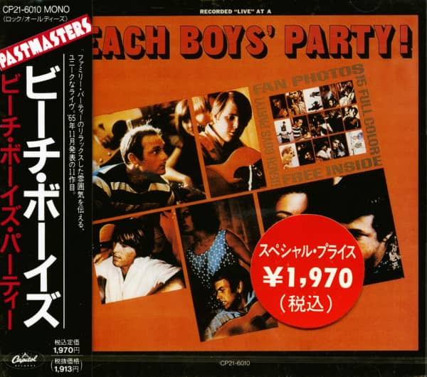 Party! (CD)