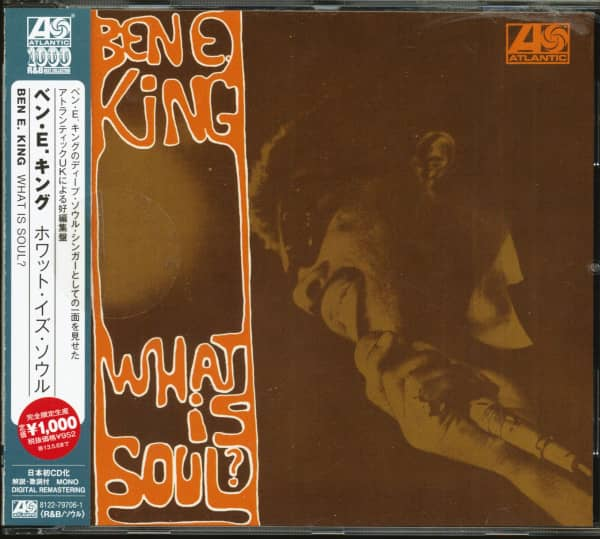 What Is Soul (CD, Japan)