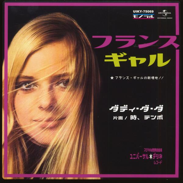 Dady Da Da - Le Temps Du Tempo (7inch, 45rpm, PS, SC, Ltd. Japan Ed.)