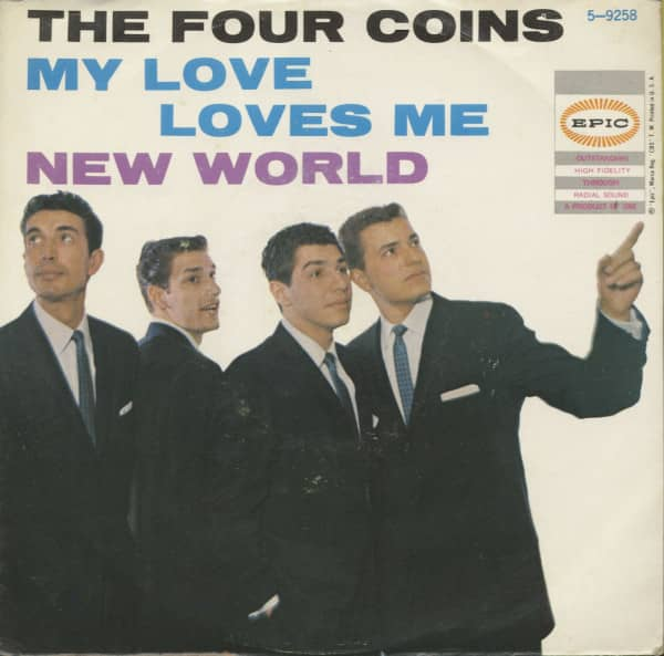 My Love Loves Me - New World (7inch, 45rpm, PS)