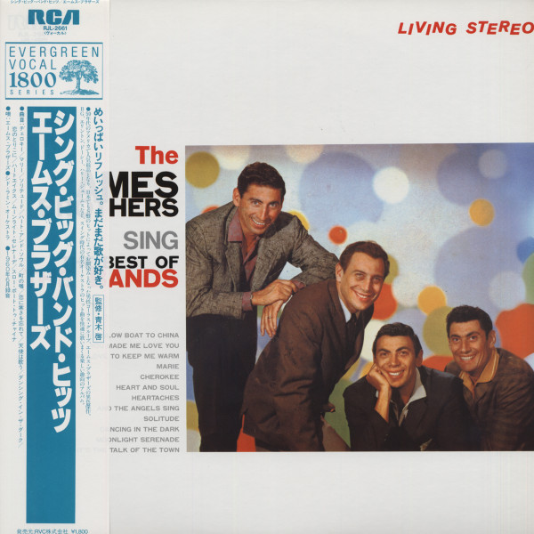 Sing The Best Of The Bands (Japan Vinyl-LP)