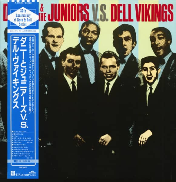 Danny & The Juniors v.s. Dell Vikings (LP, Japan, 30th Anniversary Of Rock 'n' Roll Series)