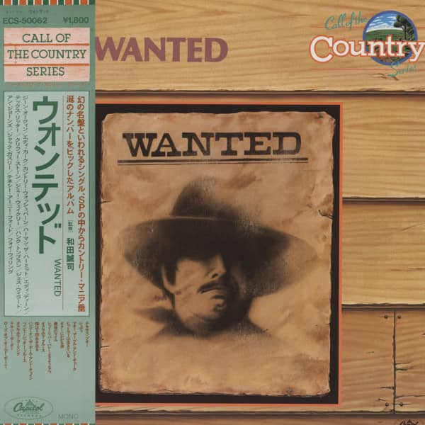 Call Of The Country - Wanted (Japan Vinyl-LP)