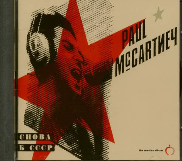Choba B CCCP - The Russian Album (CD)