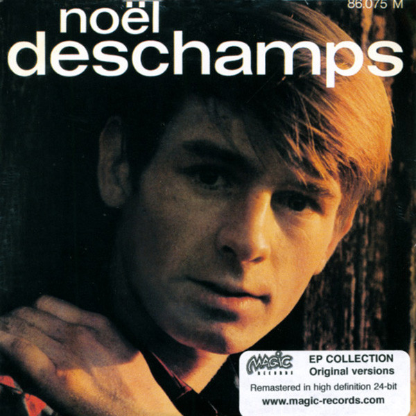 French CD - EP Series - Papersleeve