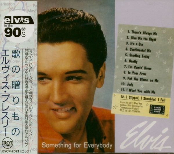 Something For Everybody (CD, Japan)