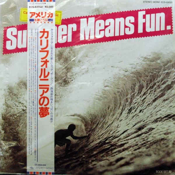 Summer Means Fun - California Surf Music (Japan Vinyl-LP)