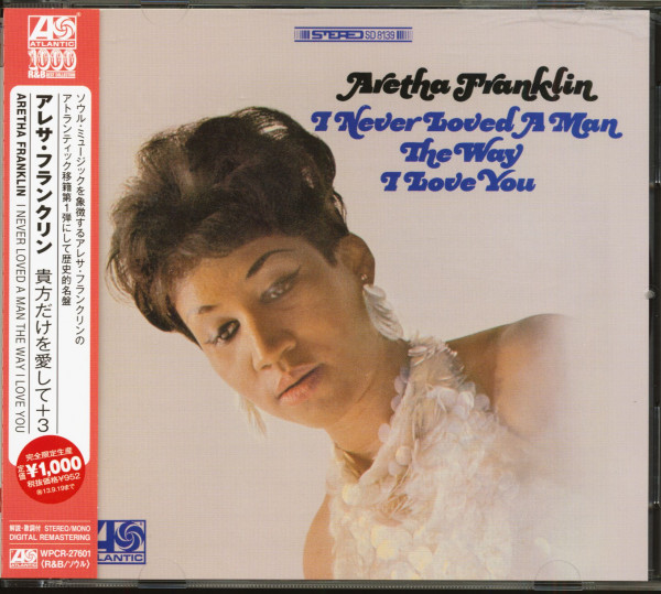 I Never Loved A Man The Way I Love You (CD, Japan)