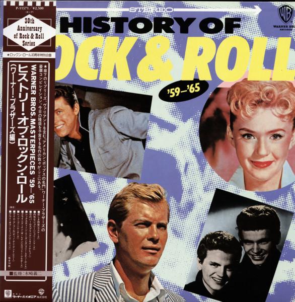 History Of Rock & Roll - Warner Bros. Masterpieces 1959-1965 (Japan Vinyl-LP)