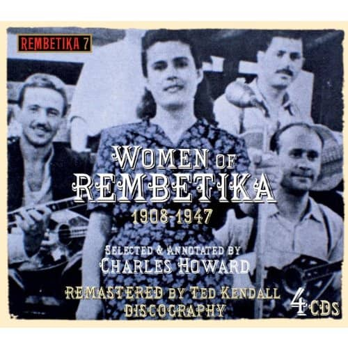 Women Of Rembetika (4-CD)