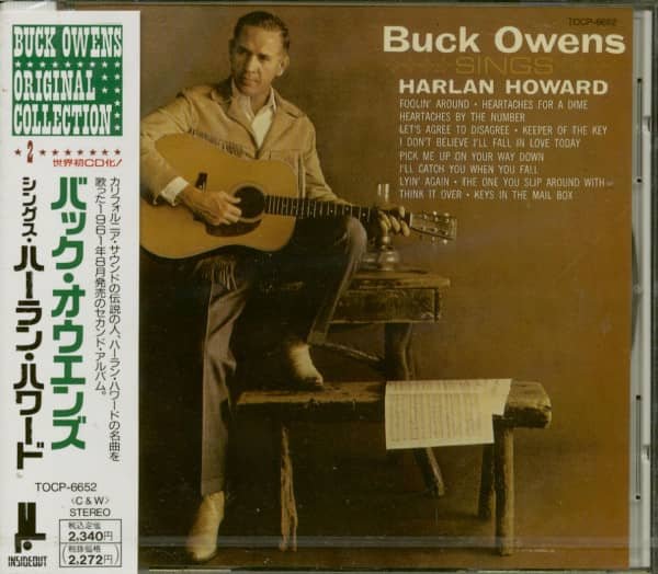 Sings Harlan Howard (CD Japan)
