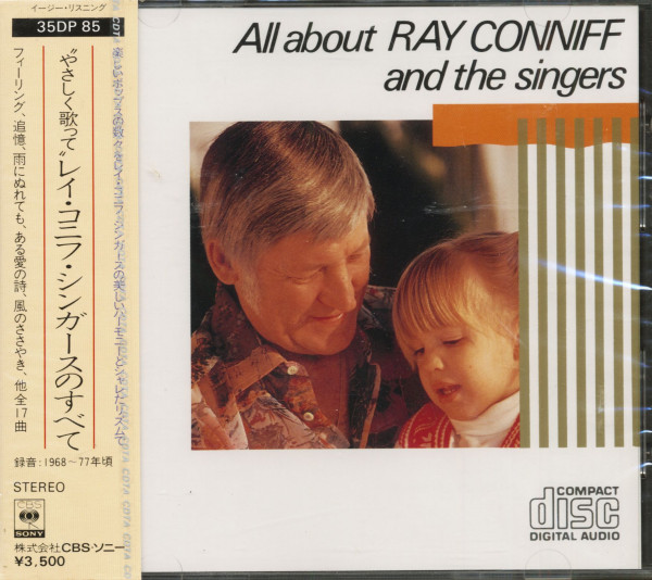 All About Ray Conniff And The Singers (CD, Japan)
